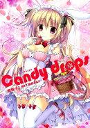 キャンディどろっぷす2-梱枝りこART WORKS-
