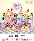 【特典付】 恋のレッスン (CD+Blu-ray)