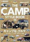 THE CAMP STYLE BOOK(vol.15)