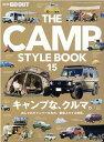 THE CAMP STYLE BOOK(vol.15) キャンプな、クルマ。おしゃれなキャンパーたちの、愛車スタイル (ニューズムッ…
