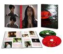 ユリゴコロ Blu-rayスペシャル・エディション【Blu-ray】