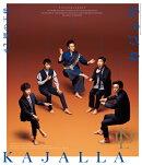 小林賢太郎コント公演 カジャラ♯2 『裸の王様』【Blu-ray】