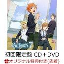 【楽天ブックス限定先着特典】EXIT TUNES PRESENTS ACTORS7 (初回限定盤 CD+DVD) (L判ブロマイド(初回限定盤Ver.)…