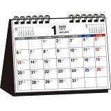 書き込み式月曜始まりシンプル卓上カレンダー(B6ヨコ)(2020年) ([カレンダー])