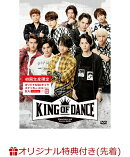 【楽天ブックス限定先着特典】舞台『KING OF DANCE』(チーム別ステージブロマイドポストカード3枚セット(Drawing …