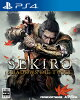 【予約】SEKIRO: SHADOWS DIE TWICE PS4版
