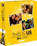 THIS IS US/ディス・イズ・アス 36歳、これから(シーズン1) SEASONS コンパクト・ボックス