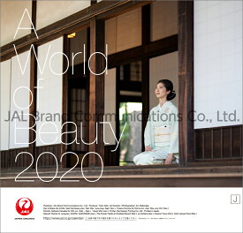 JAL「A WORLD OF BEAUTY」(普通判)(2020年1月始まりカレンダー)