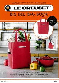LE CREUSET(R) BIG DELI BAG BOOK