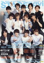 STAGE navi(vol.34) 「DREAM BOYS」岸優太・神宮寺勇太 (NIKKO MOOK TV naviプラス)