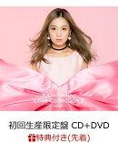 【先着特典】Love Collection 2 〜pink〜 (初回生産限定盤 CD+DVD) (A5クリアファイル付き)