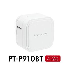 ブラザー ラベルライター P-TOUCH CUBE PT-P910BT(スマホ対応/3.5mm~36mm幅/TZeテープ)