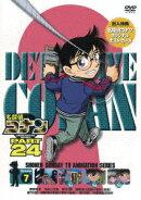 名探偵コナン PART 24 Volume7