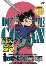 名探偵コナン PART 24 Volume7 [ 高山みなみ ]