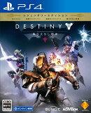 Destiny 降り立ちし邪神 レジェンダリーエディション PS4版