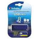 USB flashMemory 8GB BL USBS8GVB2