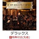 【先着特典】ジョン・ウィリアムズ ライヴ・イン・ウィーン (デラックス) (B2ポスター・カレンダー)