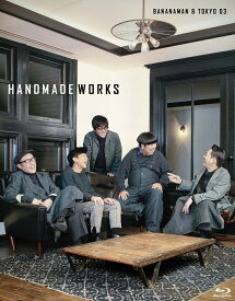 handmade works 2019【Blu-ray】 [ バナナマン ]