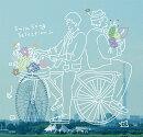 スキマノハナタバ 〜Smile Song Selection〜 (初回限定盤 CD+DVD)