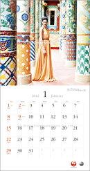 JAL「A WORLD OF BEAUTY」(普通判) 2012 カレンダー