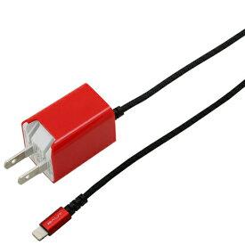 LightningAC充電器 iPhone/iPad/iPod用 アルミコネクタ 2.4A ナイロンメッシュロングケーブル2.5m レッド