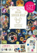 Disney SPECIAL STICKER BOOK