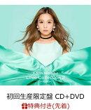 【先着特典】Love Collection 2 〜mint〜 (初回生産限定盤 CD+DVD) (A5クリアファイル付き)