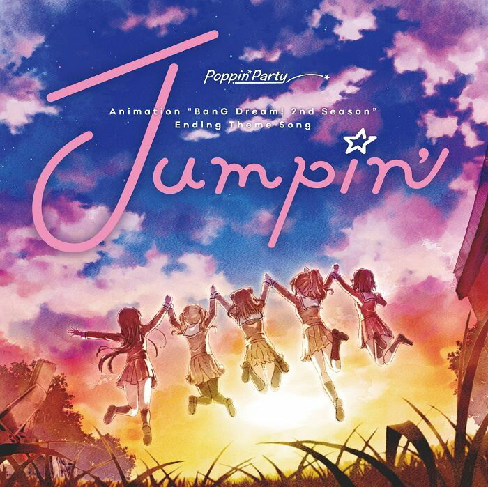 Jumpin' (初回限定盤 CD+Blu-ray) [ Poppin'Party ]