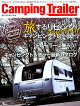 Camping Trailer MAGAZINE(2018)