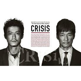 CRISIS 公安機動捜査隊特捜班 DVD BOX [ 小栗旬 ]
