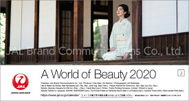 JAL「A WORLD OF BEAUTY」(卓上判)(2020年1月始まりカレンダー)