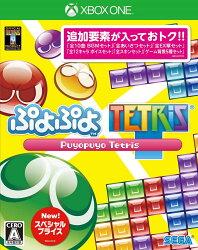 ぷよぷよテトリス スペシャルプライス XboxOne版