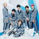 夜明けの1ページ (初回限定盤 CD+DVD)
