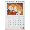 C921 マンハッタナーズカレンダー1(2021) ([カレンダー])