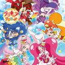 キラキラ☆プリキュアアラモード後期主題歌シングル (初回限定盤 CD+DVD) [ (アニメーション) ] ランキングお取り寄せ