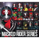 COMPLETE SONG COLLECTION OF 20TH CENTURY MASKED RIDER SERIES