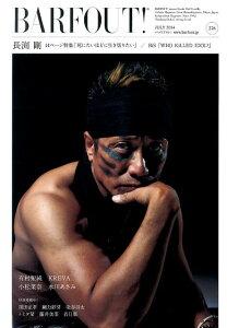 BARFOUT!(226) Culture Magazine From Shi 長渕剛14ページ特集『死にたいほどに生き切りたい』/BiS (Brown's books) [ ブラウンズブックス ]