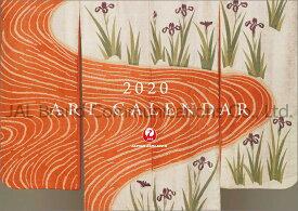 JAL「ART」(2020年1月始まりカレンダー)