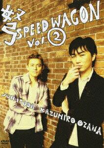 弩スピードワゴン Vol.2 [ スピードワゴン ]