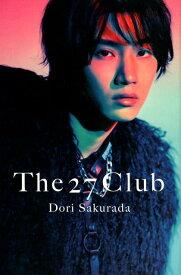 桜田通写真集『The 27 Club』 [ 桜田通 ]