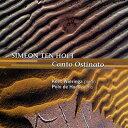 【輸入盤】カント・オスティナート(2台ピアノ版) ウィーリンガ、デ・ハース [ テン・ホルト(1923-2012) ]
