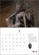 JAL「ART」 2016年 カレンダー