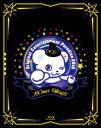 Original Entertainment Paradise -おれパラー 2016 〜9'mas Magic〜【Blu-ray】 [ (V.A.) ]