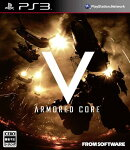 ARMORED CORE V PS3版