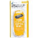 CYBER・大容量バッテリー対応プロテクトケース(PSP用) クリア