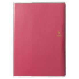 2245 王様のブランチ×ペイジェムウィークリーB6-iレフト月曜(ピンク) 2020年1月始まり