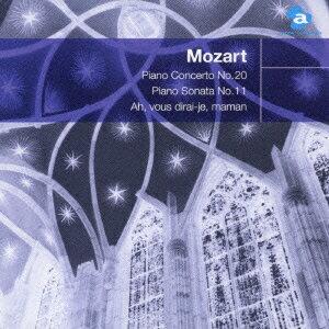 avex Basic Classics Series5::モーツァルト:ピアノ協奏曲第20番、トルコ行進曲、キラキラ星変奏曲 [ イェネ・ヤンドー ]