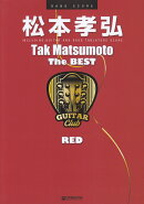 BS 松本孝弘 The BEST [RED]