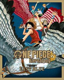 "ONE PIECE Eternal Log ""EAST BLUE""【Blu-ray】 [ 尾田栄一郎 ]"