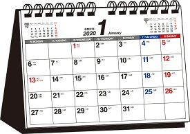 書き込み式月曜始まりシンプル卓上カレンダー(A5ヨコ)(2020年) ([カレンダー])